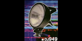 DJ949  Working Lamp